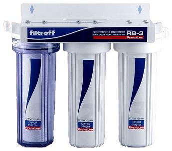 Трехступенчатый фильтр с разными ступенями очистки.