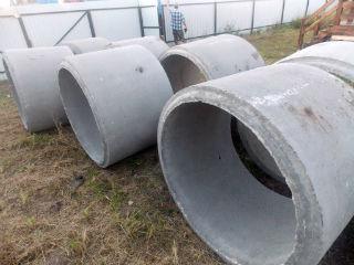 Готовые к использованию железобетонные кольца, диаметр 120 см.