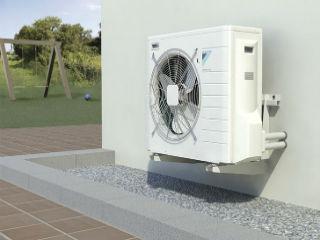 Тепловой насос Daikin система воздух-воздух