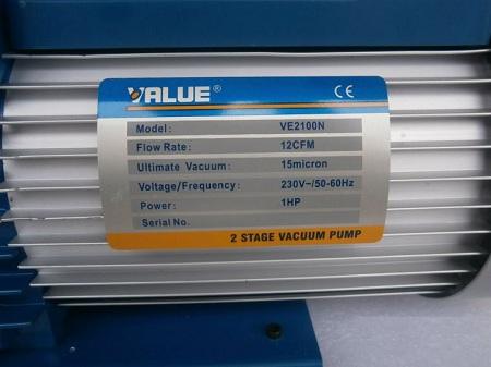 Технические характеристики насоса VALUE VE-2100N