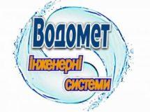Насосы Водомет