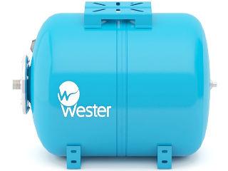 Гидробак для системы холодного водоснабжения, 50 л.