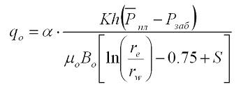 Формула Дюпюи для нефтяной скважины с псевдоустановившимся режимом