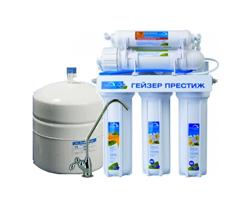 Система Гейзер Престиж с тремя фильтрами, бачком и смесителем