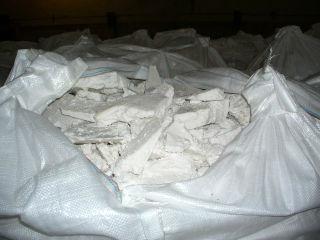 Неочищенный сульфат алюминия для промышленного применения