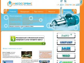 Сайт компании Насос-Сервис