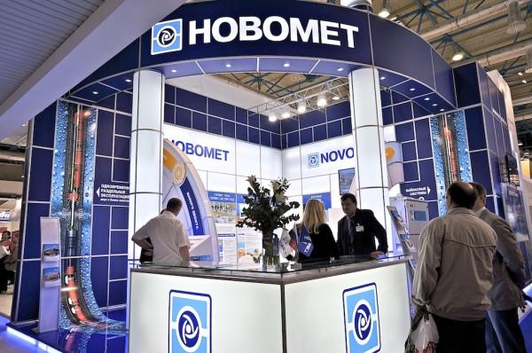 Компания Новомет в Перми
