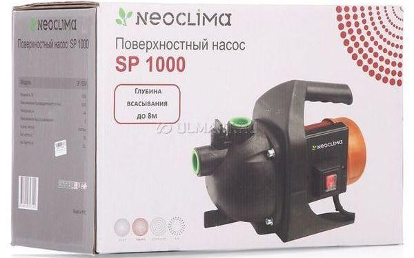 насос поверхностный садовый Neoclima SP 1000