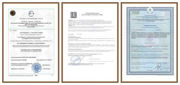 Сертификаты УФ